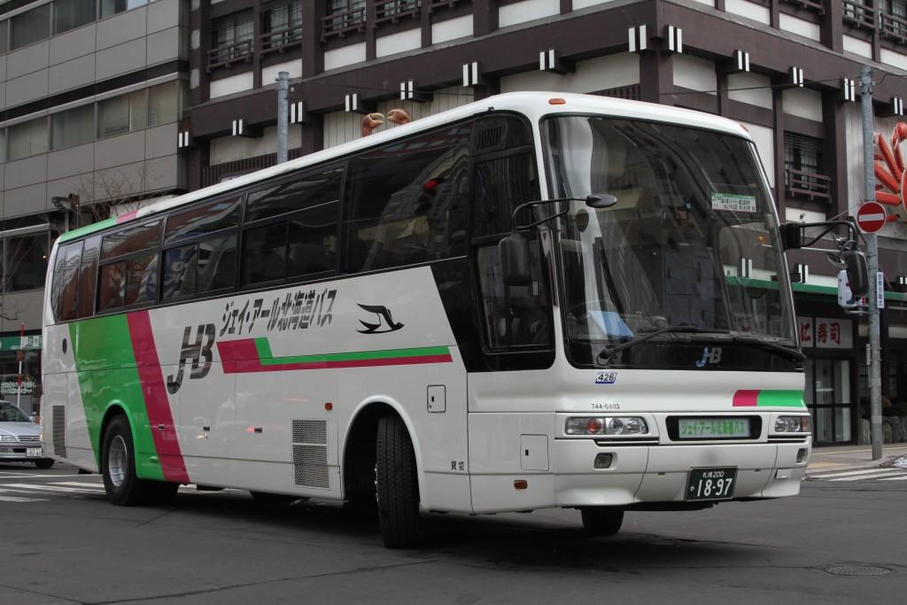 IMG_2600