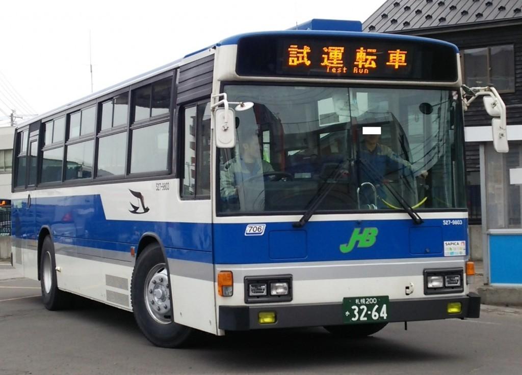 DSC_7577