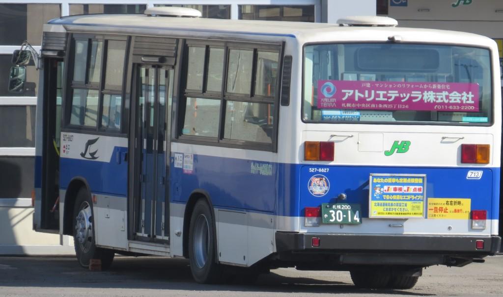 IMG_4441