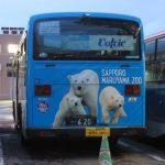 札幌営業所と琴似営業所の間で車両交換発生?(2016年4月12日~19日車両動向 Vol.3)