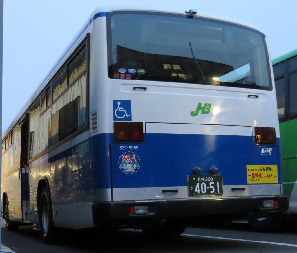 JHB厚別所属の札幌200か3277(527-0804)は貸切登録に変更されていることを確認!(2016年5月15日~5月21日車両動向 Vol.6)