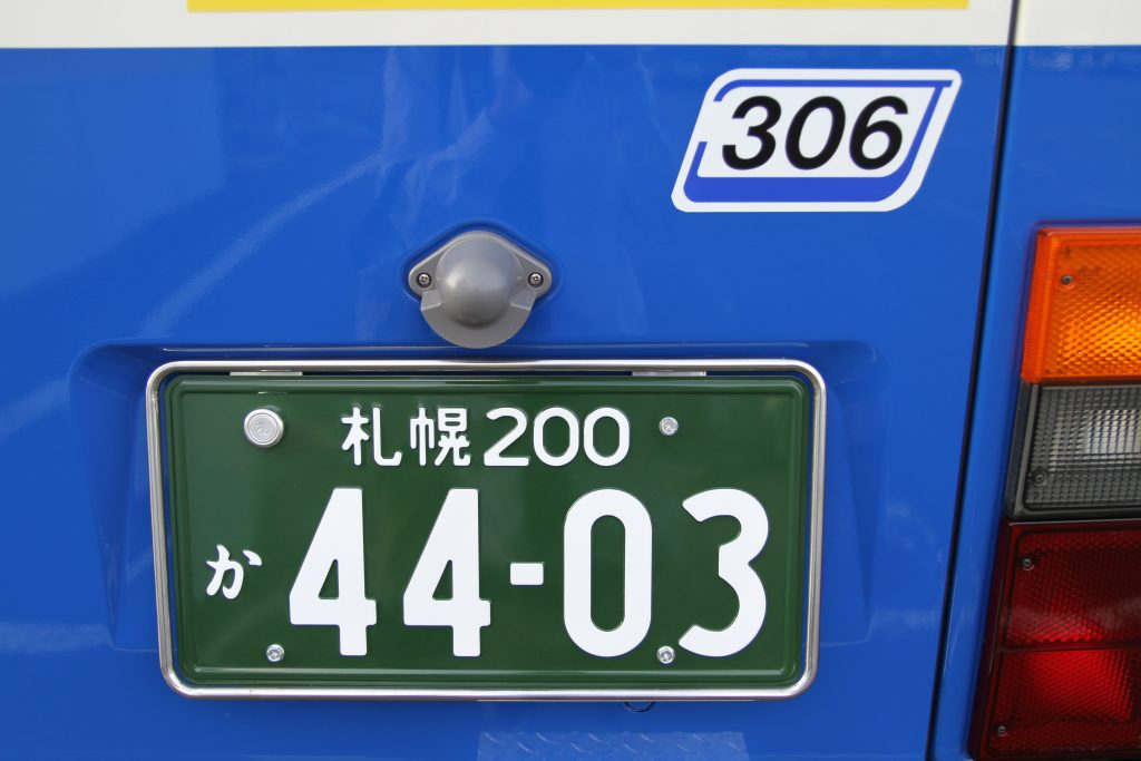 IMG_8538