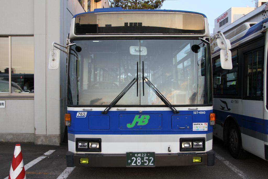 IMG_8629