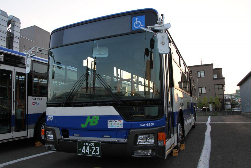 IMG_9701