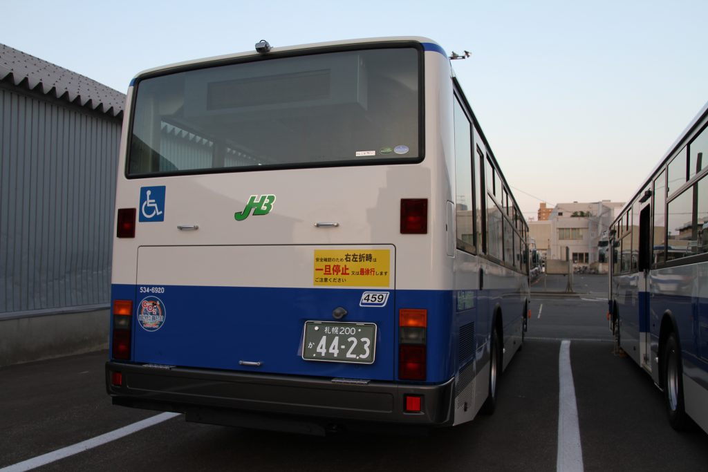 IMG_9740