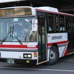 【北海道中央バス】札幌200か2632