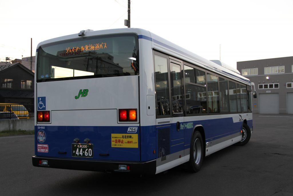 img_3017