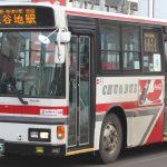 【北海道中央バス】札幌200か・・75