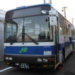 【ジェイ・アール北海道バス】2016年度下半期動向まとめ(2016年9月23日~2017年3月31日)