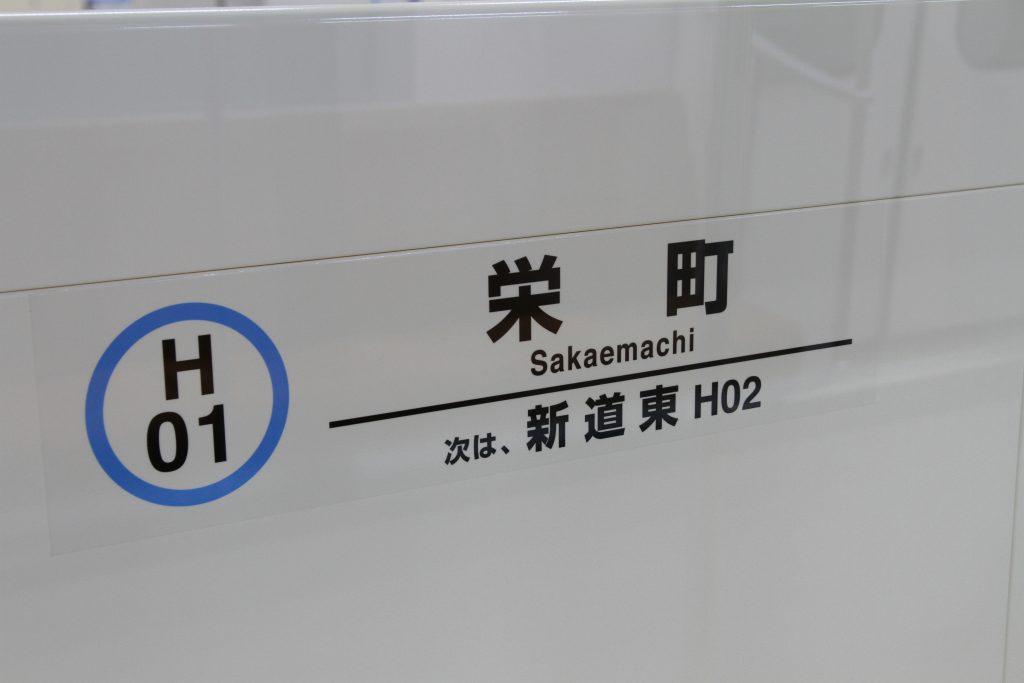 img_7297