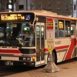 【北海道中央バス】札幌200か2818