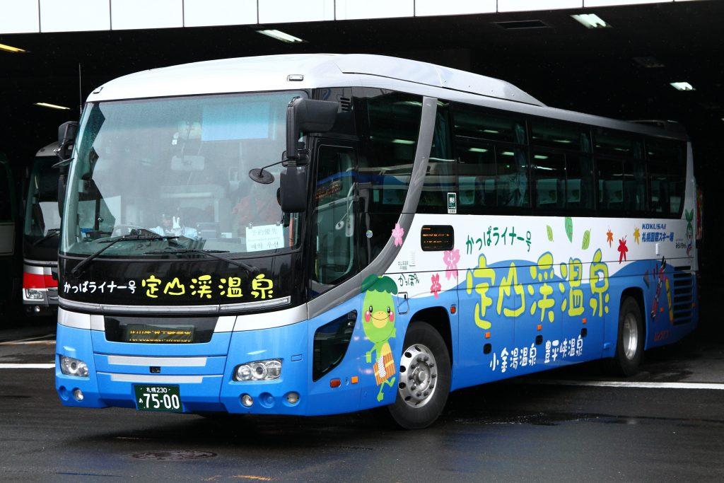 【じょうてつバス】札幌230あ7500