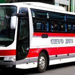 【北海道中央バス】札幌200か4617