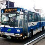 【ジェイ・アール北海道バス】2017年春の動向