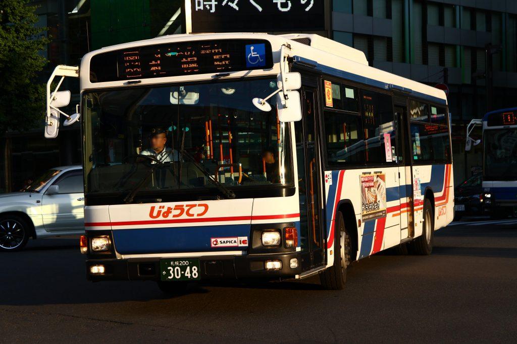 札幌駅前のエロ光線(2017年9月24日)