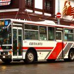 【北海道中央バス】札幌200か3426