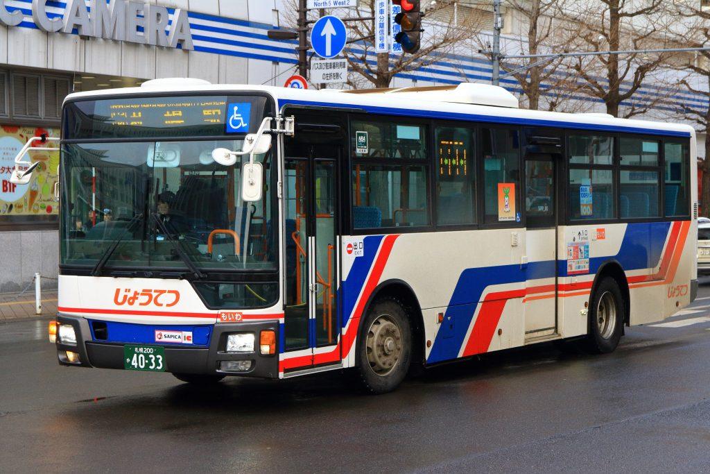 【じょうてつバス】札幌200か4033