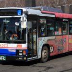 【じょうてつバス】札幌200か4882
