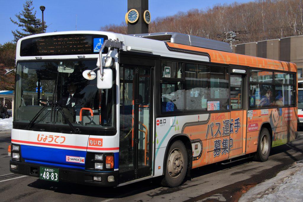 【じょうてつバス】札幌200か4883