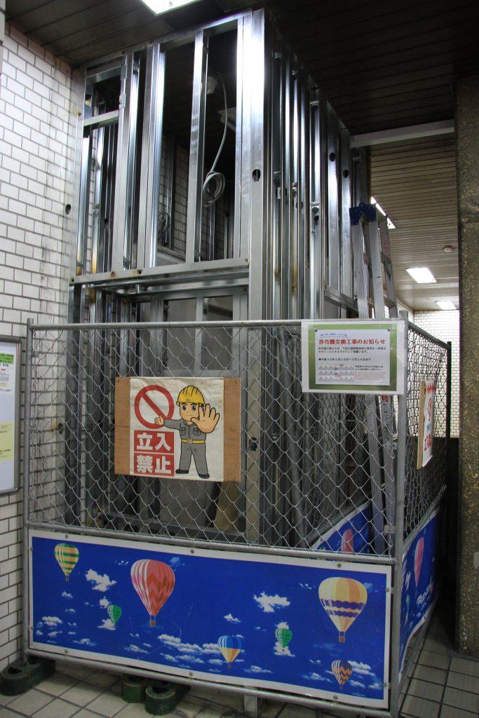 小樽方面用券売機の交換工事実施中