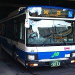 【ジェイ・アール北海道バス】2018年度第3弾新車デビュー