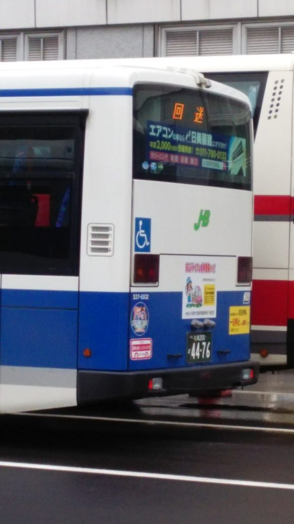 【ジェイ・アール北海道バス】ステッカータイプのリア広告が登場!