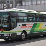 【北都交通】札幌200か4583
