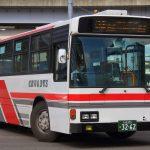 【北海道中央バス】札幌200か3262