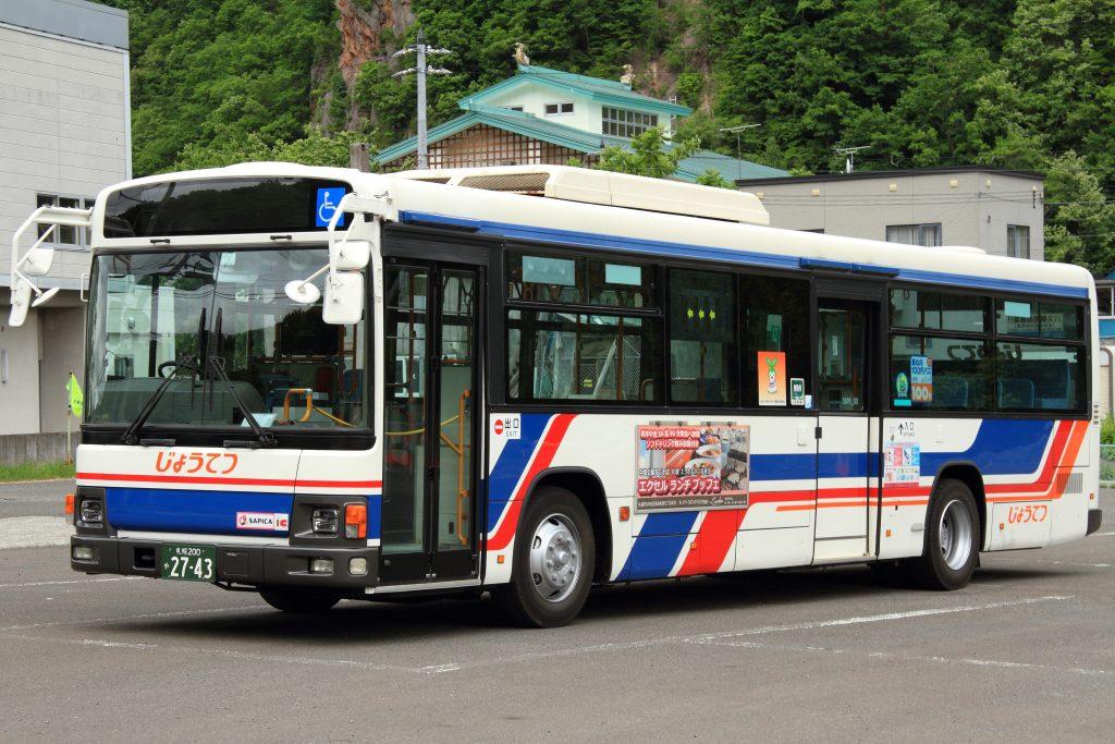 【じょうてつバス】札幌200か2743