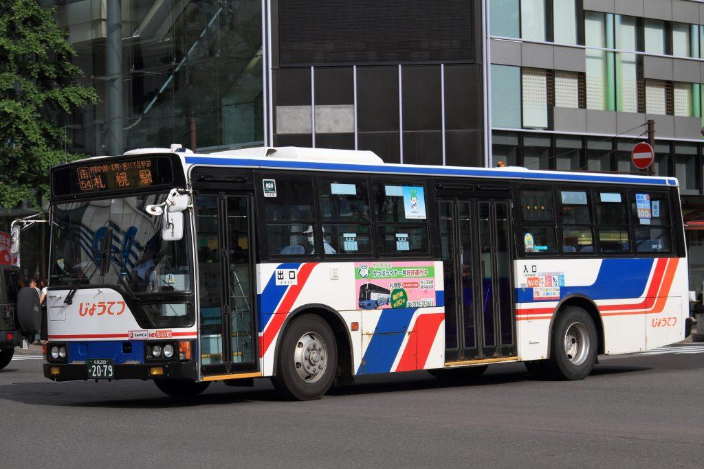 【じょうてつバス】札幌200か2079