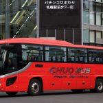 【北海道中央バス】札幌200か2559