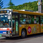 【じょうてつバス】札幌200か3840