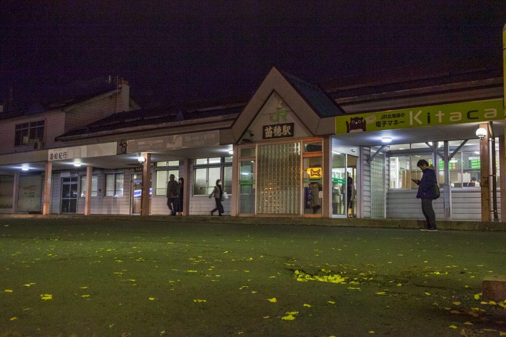 お疲れ様、苗穂駅旧駅舎(2018年11月16日)