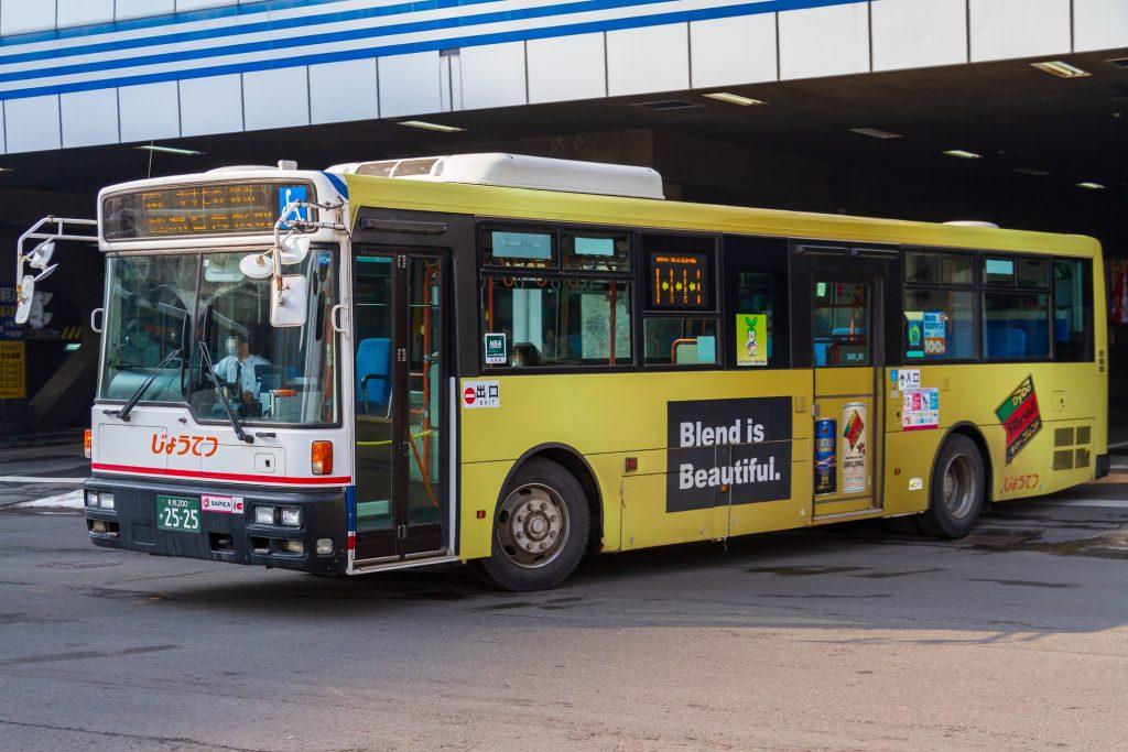 【じょうてつバス】札幌200か2525