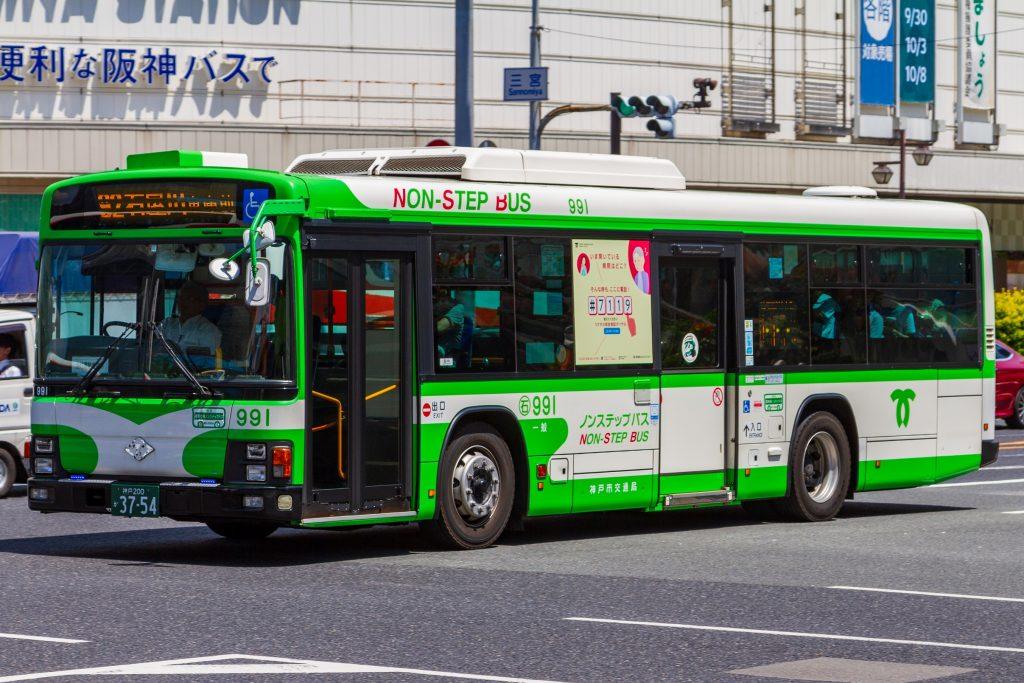 【神戸市交通局】神戸200か3754(991)