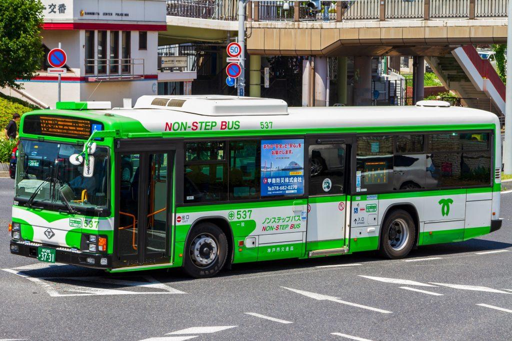 【神戸市交通局】神戸200か3731(537)