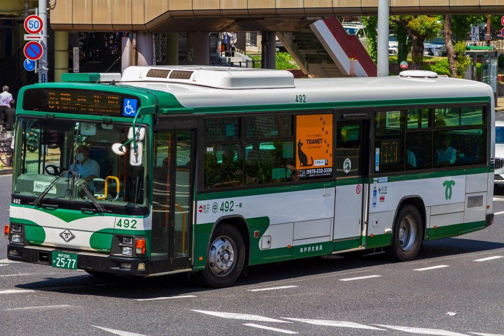 【神戸市交通局】神戸200か2577(492)