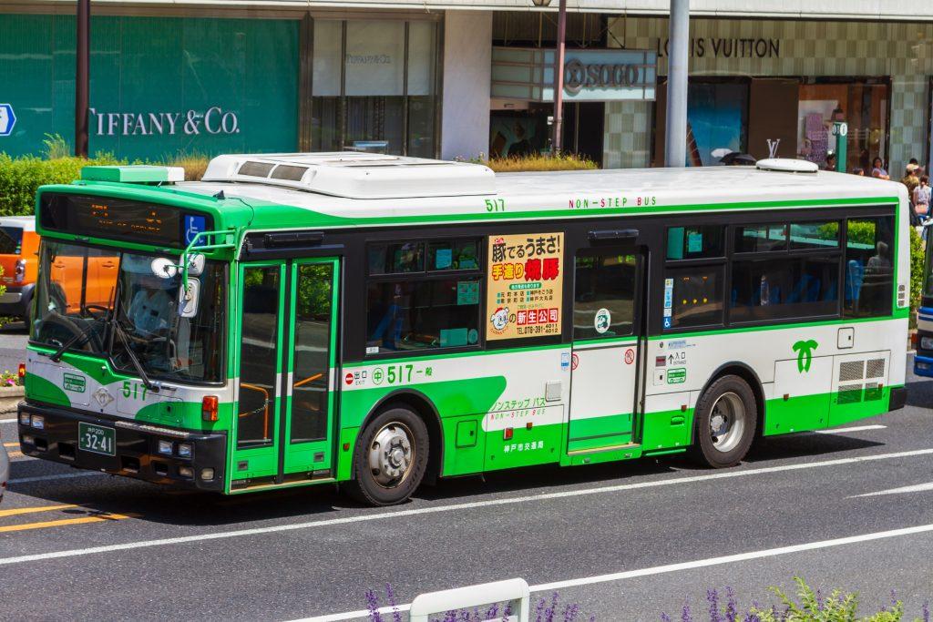 【神戸市交通局】神戸200か3241(517)