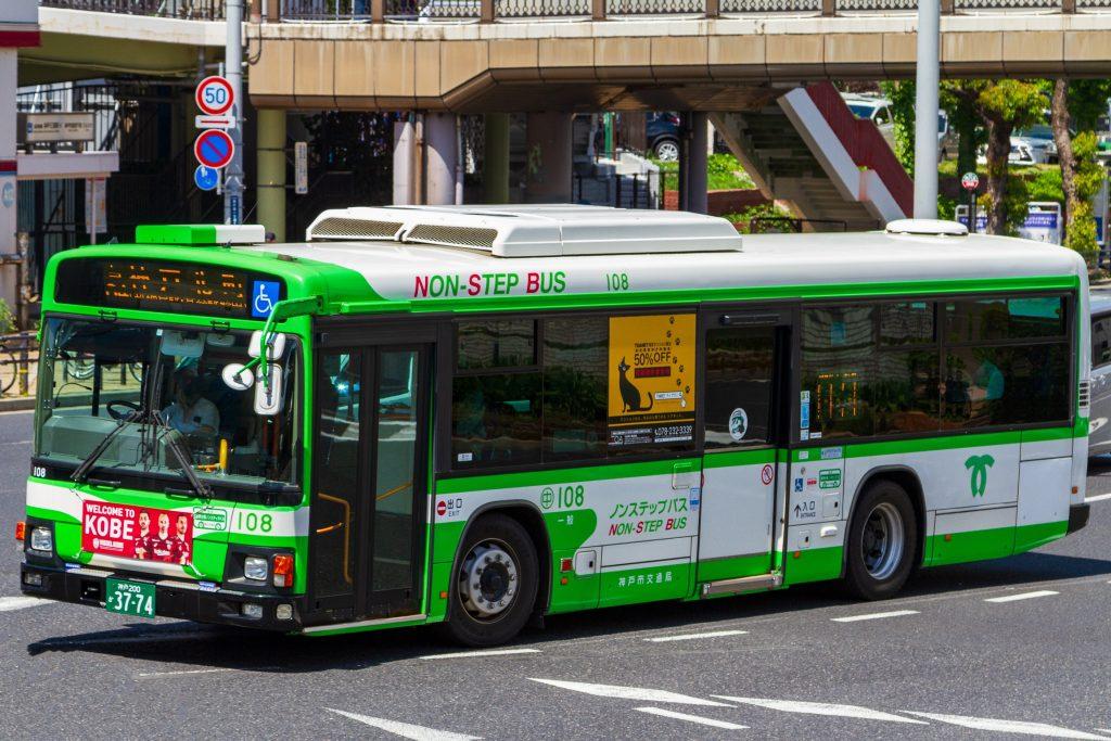 【神戸市交通局】神戸200か3774(108)