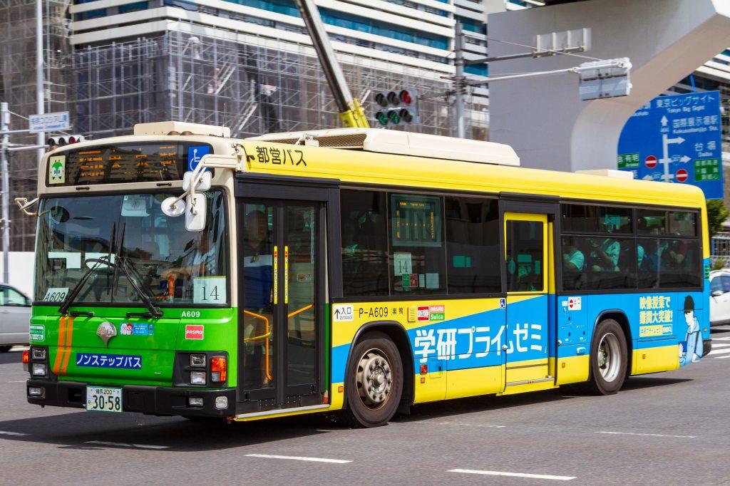 【東京都交通局】練馬200か3058(A609)